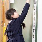 考える力 黒板に書く少女