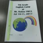 English Camp しおり
