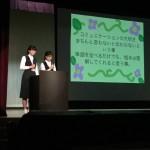 Rainbow Programの実践発表