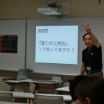 タブレット端末を使用して授業をする 理科 成田教諭