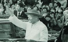 教皇ヨハネ・パウロ二世来日