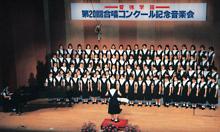 第20回合唱コンクール記念音楽会