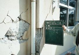 大破した校舎