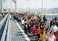 明石海峡大橋を歩いて渡る